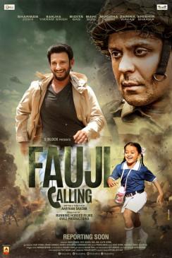 शरमन जोशी अभिनीत फिल्म फौजी कॉलिंग ओटीटी प्लेटफार्म पर होगी रिलीज