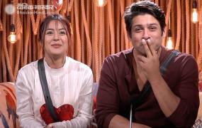 Relationship: सिद्धार्थ शुक्ला के साथ अपने रिश्ते पर शहनाज गिल ने कह दी ये बड़ी बात