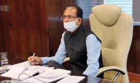 मप्र राजनीति: अब इस वजह से फिर अटक सकता है शिवराज मंत्रिमंडल का विस्तार
