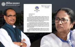 कोरोनावायरस: सीएम शिवराज ने ममता बनर्जी को लिखा पत्र, इंदौर में फंसे बंगाल के प्रवासी मजदूरों को लेकर की ये अपील
