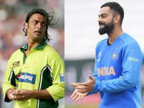 क्रिकेट: शोएब अख्तर ने कहा- मौजूदा दौर में खेलता तो विराट कोहली को कट और पुल खेलने के लिए मजबूर करता