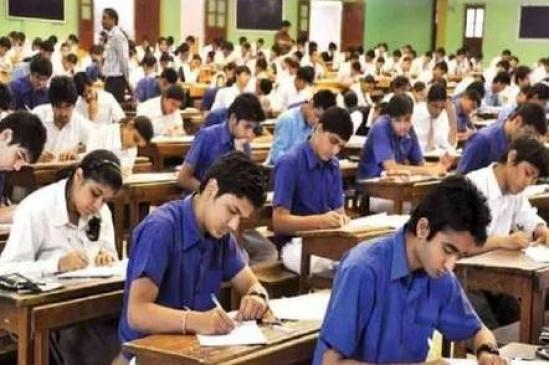 पढ़ाई के लिए अब विदेश नहीं जाएंगे छात्र, जेईई परीक्षा में शामिल होंगे