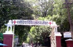 भोपाल: हमीदिया अस्पताल में कोरोना संक्रमित का हुआ ऑपरेशन, मरीज पूरी तरह स्वस्थ