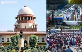 SC का फैसला: प्रवासी मजदूरों से न लिया जाए बस-ट्रेन का किराया, राज्य सरकारें करें खाने का प्रबंध