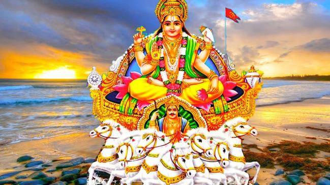 उपाय: रविवार के दिन करें सूर्यदेव की पूजा, धन संबंधी समस्याएं होंगी खत्म
