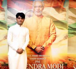 फिल्म पीएम नरेंद्र मोदी से बहुत अनुभव मिला : निर्माता