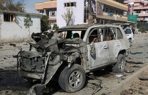 काबुल विस्फोट में पत्रकार सहित दो लोगों की मौत