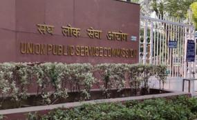 UPSC Prelims Exam: यूपीएससी की सिविल सेवा की प्रारंभिक परीक्षा स्थगित, नई तारीख का इस दिन होगा ऐलान