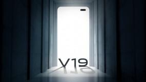 स्मार्टफोन: Vivo V19 भारत में 12 मई को होगा लॉन्च, जानें संभावित फीचर्स