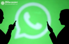 मुहिम: फेक न्यूज रोकने WhatsApp की नई मुहिम, मैसेज फॉरवर्ड करने से पहले देगा वॉर्निंग