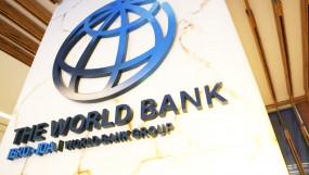वर्ल्ड बैंक का ऐलान: सरकार के कार्यक्रमों के लिए भारत को मिलेगा 1 अरब डॉलर का सोशल प्रोटेक्शन पैकेज