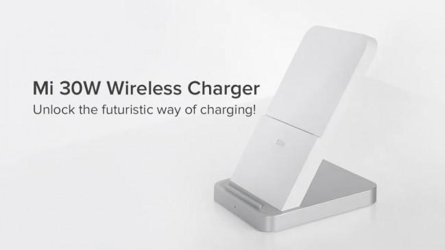 वायरलेस चार्जर: Xiaomi ने भारत में लॉन्च किया Mi 30W, इसमें है कूलिंग फेन