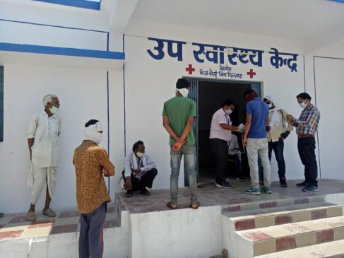 नागपुर में इलाज के दौरान युवक की मौत, अंतिम संस्कार में शामिल लोगों को किया होम क्वारेंटाइन