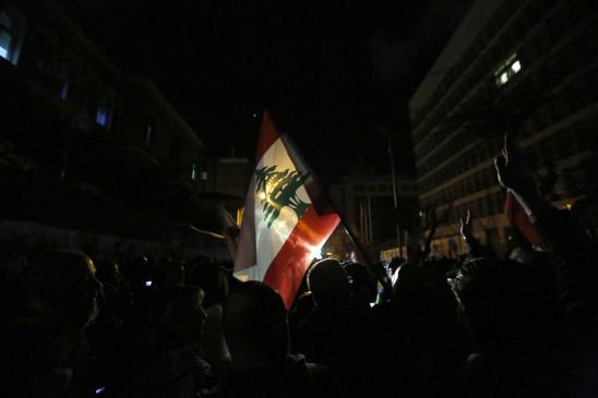 लेबनान में सरकार के खिलाफ विरोध प्रदर्शन में 11 घायल
