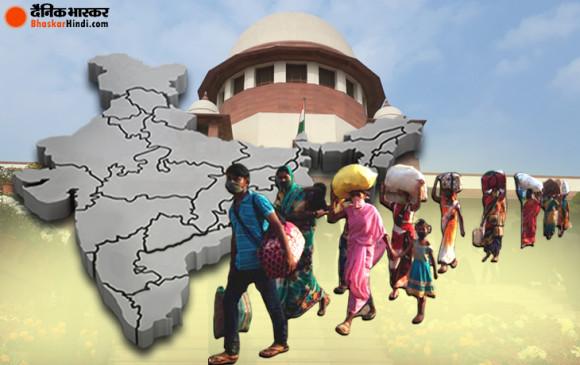 SC का निर्देश: 15 दिन के अंदर मजदूरों को घर पहुंचाएं केंद्र और राज्य, रोजगार का भी इंतजाम करें
