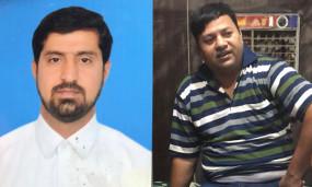 भारतीय सेना में बतौर क्लर्क जानकारी जुटे रहे 2 पाकिस्तानी जासूस निष्कासित