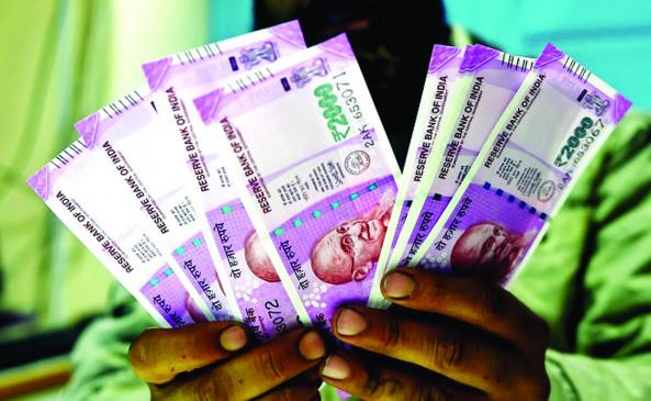 जिला मध्यवर्ती सहकारी बैंक में फंसे हैं जिप के 77 करोड़