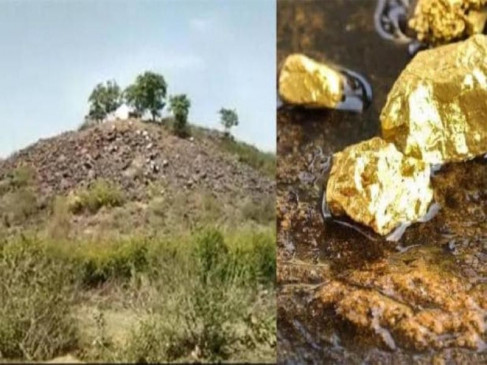 926 करोड़ रू. में नीलाम हुआ चकरिया गोल्ड ब्लॉक