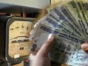 दिल्ली की तरह महाराष्ट्र में बिजली बिल माफ चाहती है आप पार्टी, कहा- लॉकडाउन में कैसे भरेंगे बिल