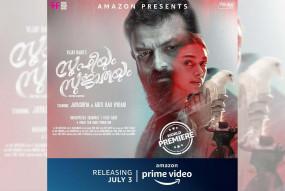 मलयालम फिल्म में मुख्य किरदार निभाने को लेकर उत्साहित अदिति