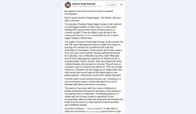 सुशांत की मौत के बाद अभिनव कश्यप ने सलमान के परिवार पर साधा निशाना