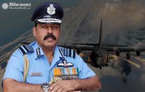 India-China Dispute: वायुसेना प्रमुख ने कहा- हम जवाब के लिए तैयार, व्यर्थ नहीं जाएगा गलवान घाटी के शहीदों का बलिदान