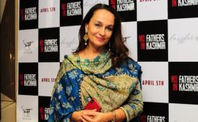 आलिया की मां सोनी राजदान ने भाई-भतीजावाद विवाद पर रखी अपनी बात