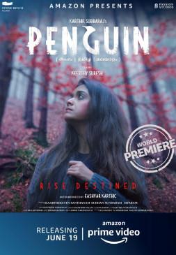एमेजॉन प्राइम वीडियो ने पेंगुइन का पोस्टर किया रिलीज