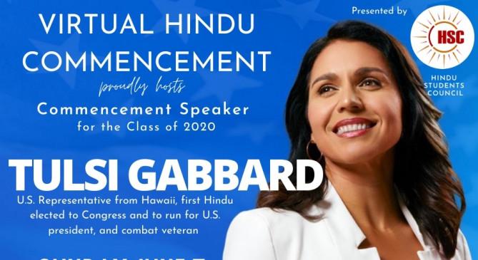अमेरिका की पहली हिंदू सांसद तुलसी गाबार्ड बोलीं- श्रीकृष्ण की शिक्षाएं जीवन का आधार