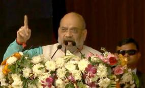 अमित शाह ने पश्चिम बंगाल के लिए वर्चुअल रैली से किया चुनावी शंखनाद