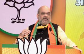 Amit Shah Rally: ओडिशा के लोगों सेअमित शाह ने कहा, भाजपा और जनता के बीच नहीं हो सकती दो गज की दूरी