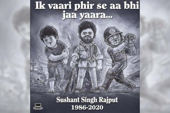 अमूल ने खास अंदाज में दी सुशांत को श्रद्धांजलि