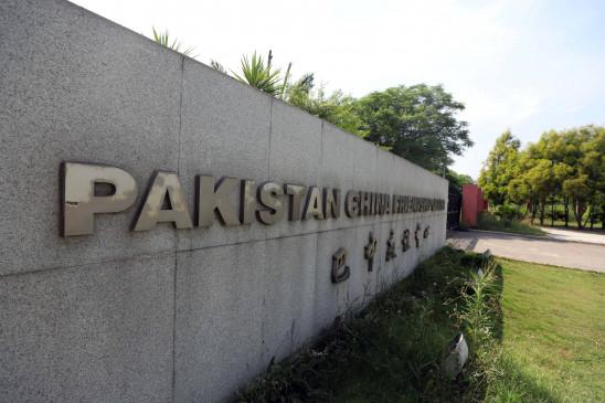 सीपीईसी में चीनी कंपनियों को अनुचित लाभ व भ्रष्टाचार से पाकिस्तानियों में नाराजगी