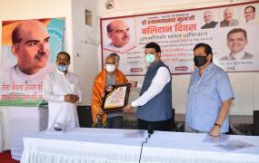 धारा 370 समाप्त, मोदी ने डॉ मुखर्जी और अटल जी के सपनों कोकिया साकार - फडणवीस