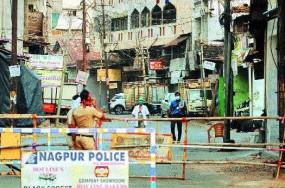 नागपुर का बजाज नगर व गांधीबाग कपड़ा बाजार कंटेनमेंट जोनघोषित