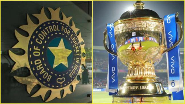IPL Sponsor: BCCI ने कहा-  IPL में VIVO के साथ नहीं कर सकते करार खत्म