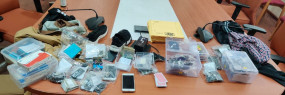 बेंगलुरु पुलिस ने अवैध जासूस कैमरा डीलर को किया गिरफ्तार