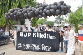 बिहार : शाह की रैली के विरोध में सड़क पर उतरी कांग्रेस, काले गुब्बारे उड़ाए