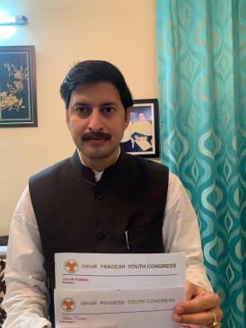 बिहार कांग्रेस ने प्रवासी मजदूरों को 10-10 हजार रुपये देने की मांग की