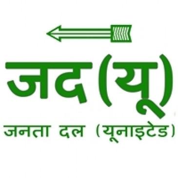 बिहार : चुनाव से पहले जदयू को झटका, पूर्व मंत्री सहित 3 ने थामा लालटेन