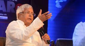 बिहार : नीतीश सरकार को लालू ने अपने अंदाज में दिए दलदल और दुशासन जैसे 18 नाम