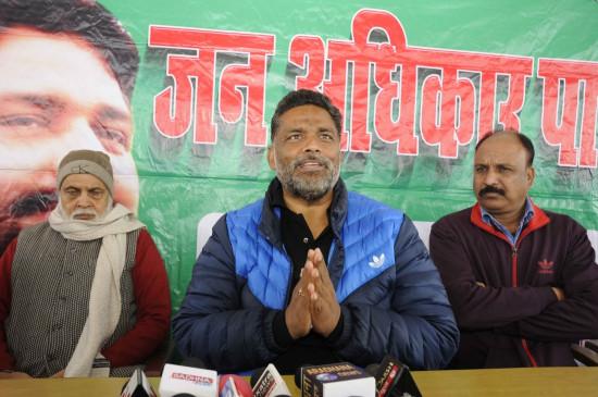बिहार : पप्पू यादव ने मजदूरों के लिए बस सेवा शुरू की
