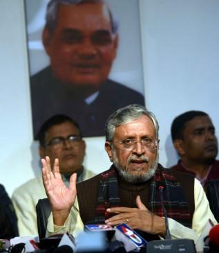 बिहार : सुमो ने वर्चुअल रैली के विरोध पर विपक्ष को घेरा
