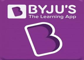 BYJU'S लॉकडाउन के दौरान डाउनलोड के मामले में शीर्ष-10 शिक्षा एपों में शामिल