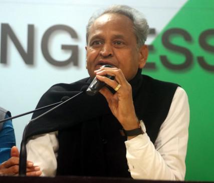 भाजपा ने गहलोत से पूछा, कोरोना संकट में विधायकों को 7 स्टार होटल में क्यों किए हैं कैद?