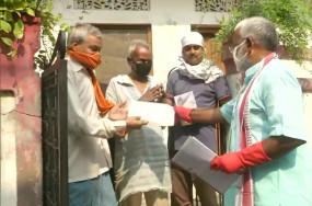 भाजपा ने शुरू किया परिवार संपर्क अभियान, स्वतंत्रदेव ने बांटे मोदी के पत्र