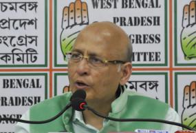 राज्यसभा चुनाव से पहले गुजरात में हमारे विधायकों पर दबाव बना रही भाजपा : कांग्रेस