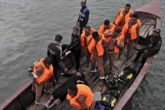 Accident: बांग्लादेश के बुरीगंगा नदी में नाव पलटी, 30 की मौत