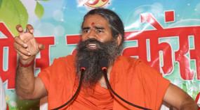 बिहार की अदालत में बाबा रामदेव, आचार्य बालकृष्ण के खिलाफ मुकदमा दायर