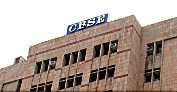 CBSE ने सुप्रीम कोर्ट से कहा, जुलाई की परीक्षा रद्द करने पर निर्णय बुधवार तक